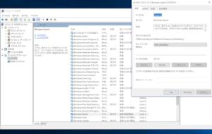 コンピューターの管理からwindowssearchの設定値を変更した図