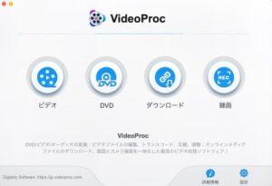VideoProc TOP