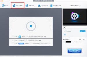 VideoProc ダウンロード