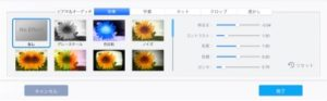 VideoProc 編集 画質