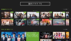 Hulu 国内ドラマ