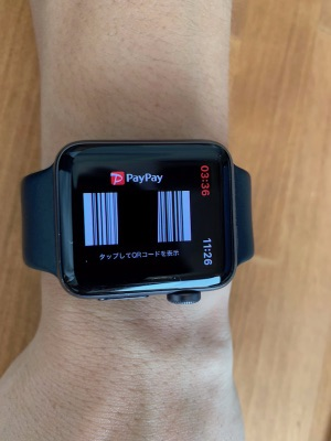 AppleWatch PayPay