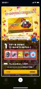mario-cart-tour-gold