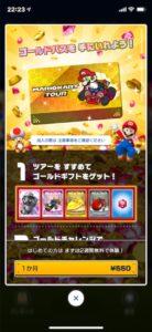 mario-cart-tour-gold