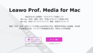 prof.media