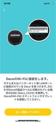 DecoM4