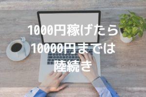 blog-1000en