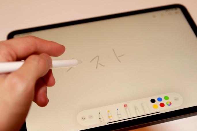 ApplePencil