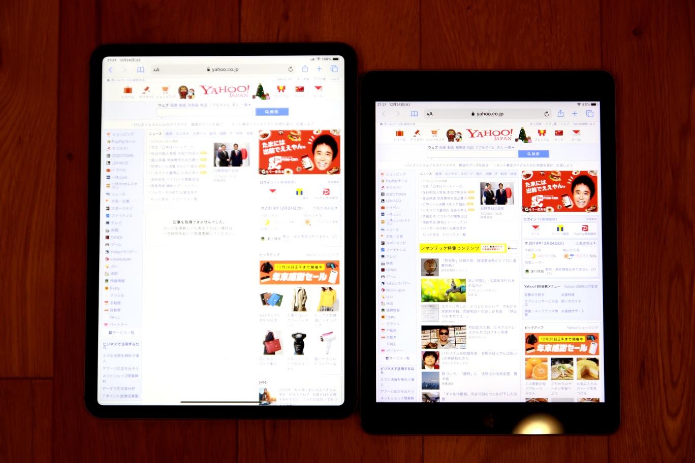 iPadPro11andiPadPro9.7