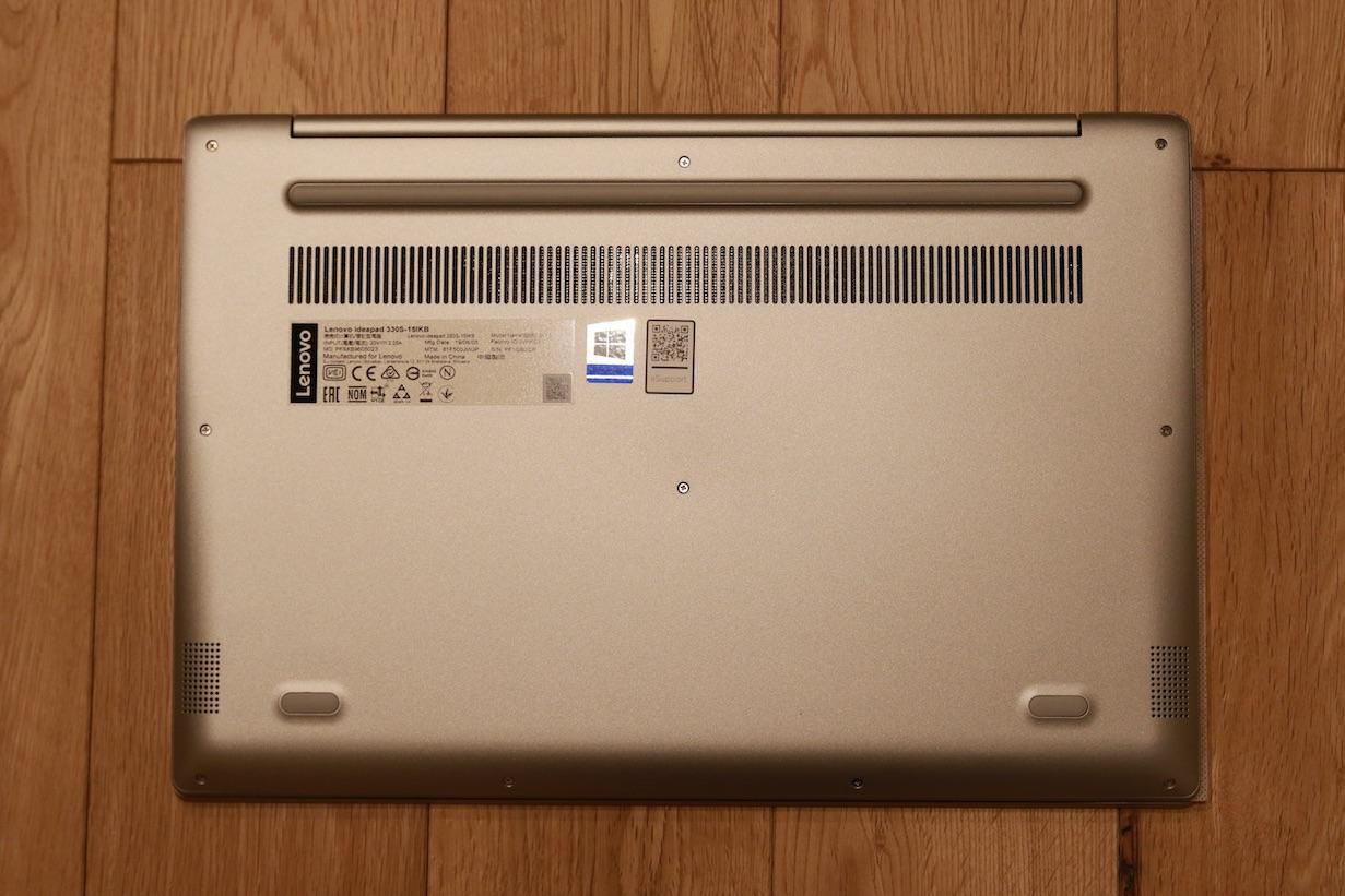 ideapad 330S