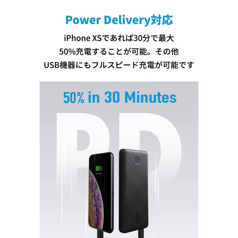 Anker PowerCore Slim 10000 PD