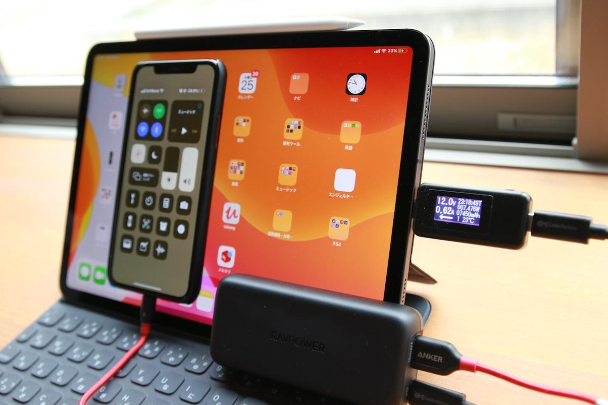 RAVPower RP-PB186 iPad iPhone