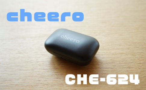 che-624レビュー記事アイキャッチ