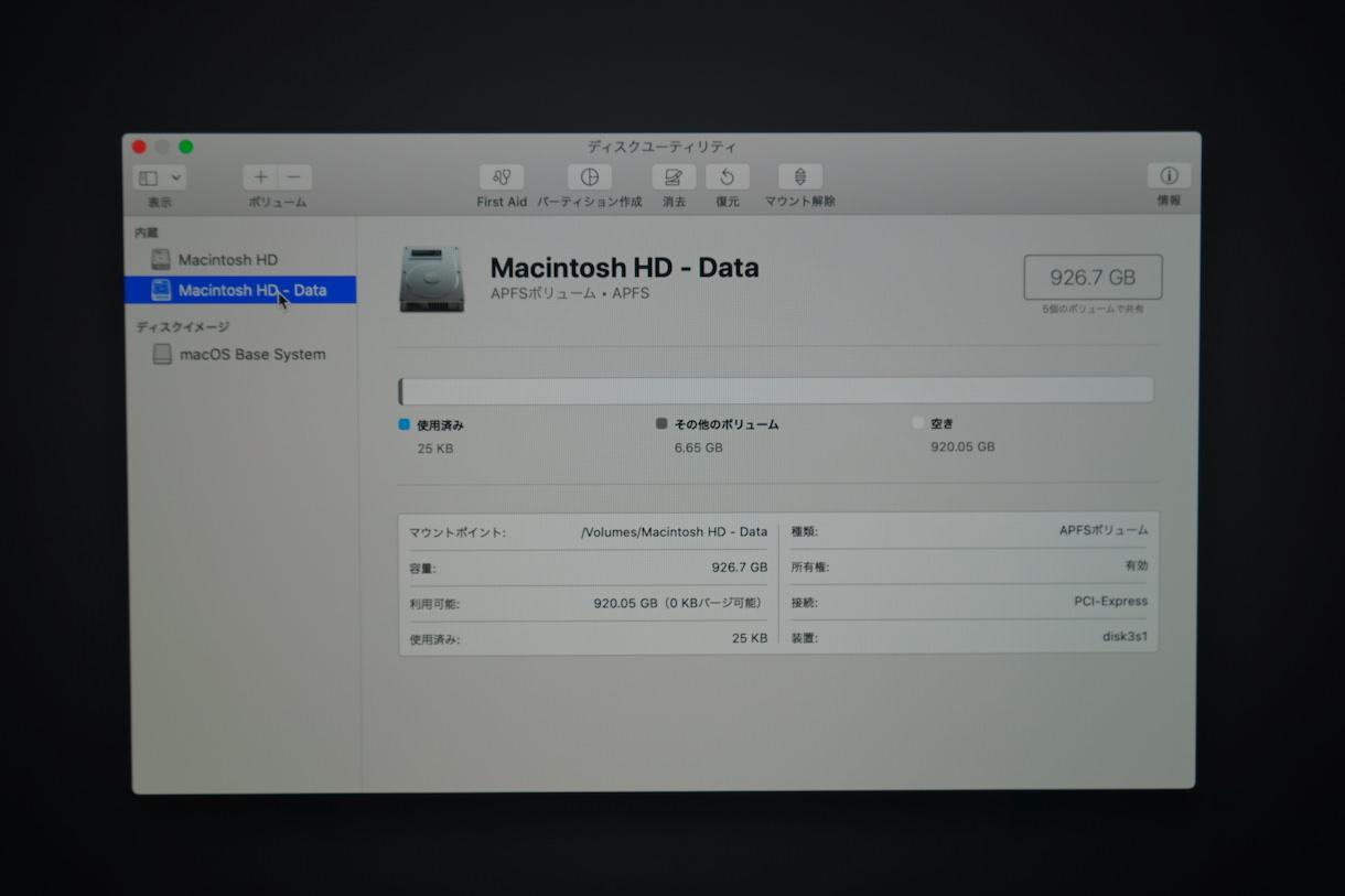 Mac初期化