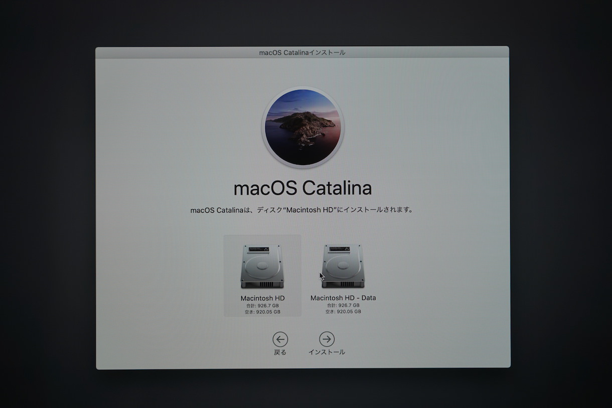 MacOSX再インストール