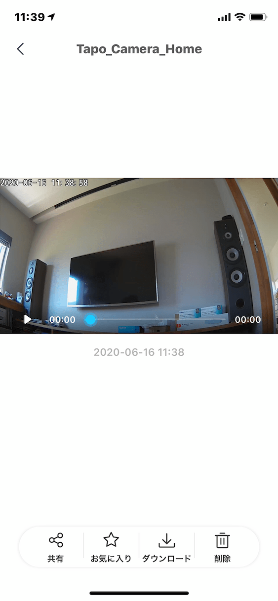Tapo C100 ネットワークWiFiカメラ