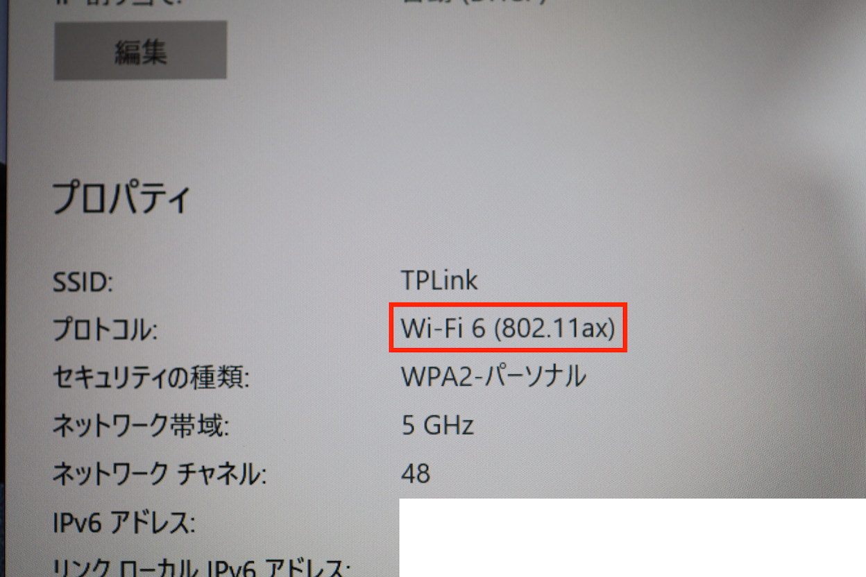 Surface Laptop3 WiFi