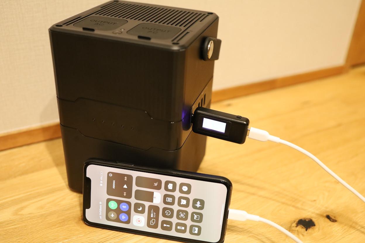 RP-PB187 iPhone