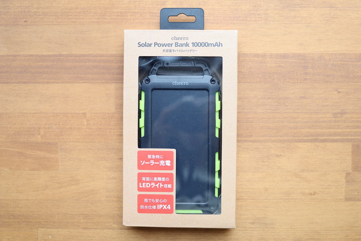 cheero Solar Power Bank 10000mAh CHE-113