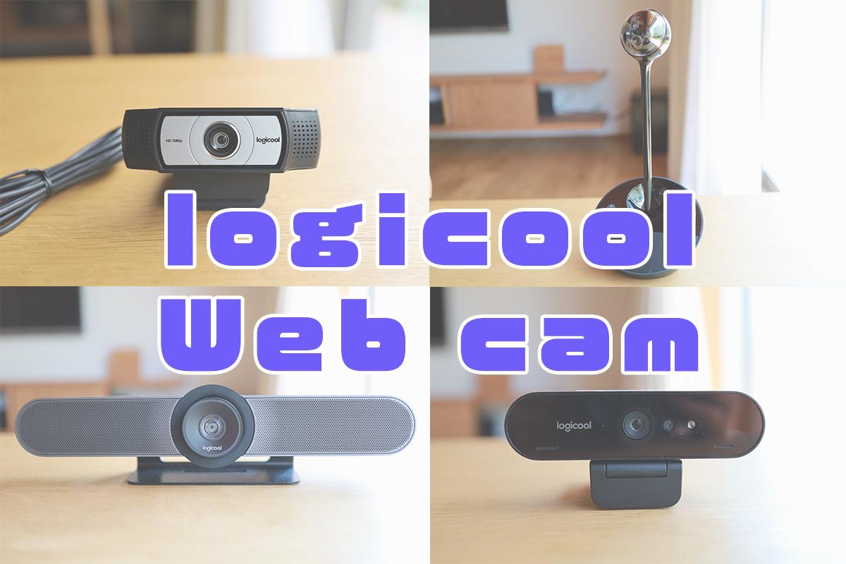 カメラ おすすめ web