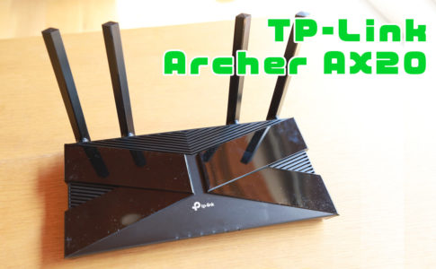 Archer X20 AX1800レビュー記事アイキャッチ