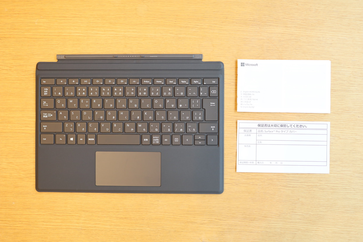 type cover keyboard