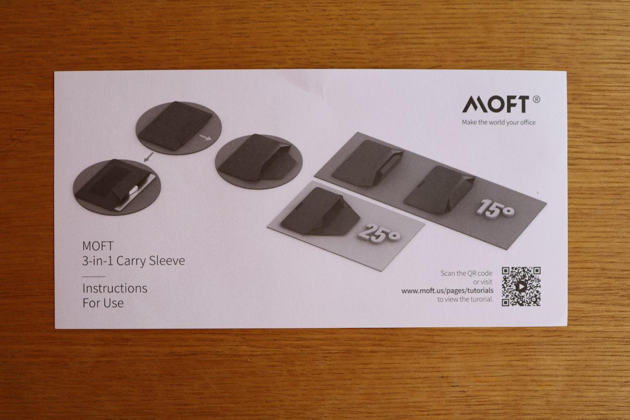 MOFT多機能キャリーケース