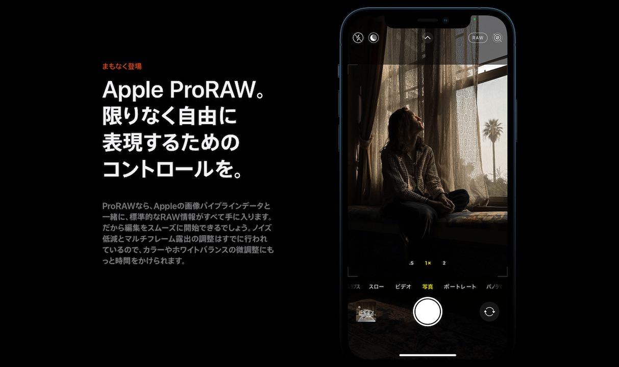 AppleProRAW