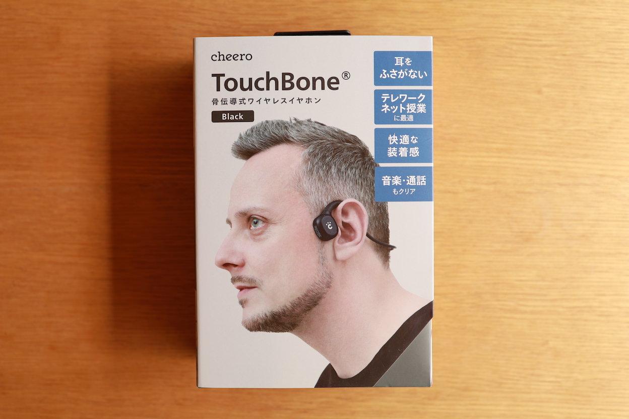 cheero TouchBone CHE-628