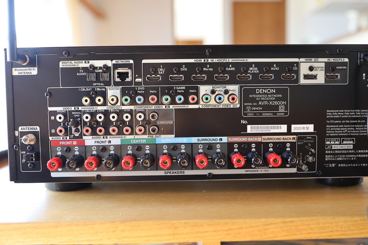 デノン アンプAVR-X2600H
